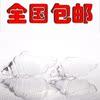 海螺玻璃鱼缸