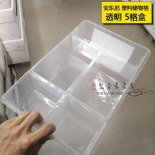 IKEA宜家正品安东尼塑料储物格抽屉分类收纳盒整理盒透明格子