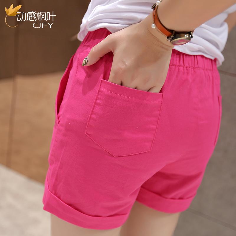 大红皮短裤