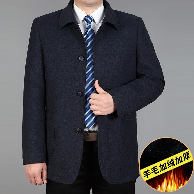 夹克衫男装羊