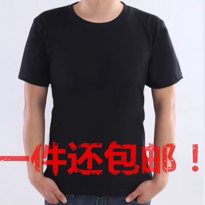 2019年夏装新款 胖人男装衣服背心t恤加肥加大码短袖T恤男款包邮