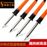 钢盾恒温电烙铁套装家用电焊笔焊锡枪焊接工具电洛铁电铬铁电硌铁