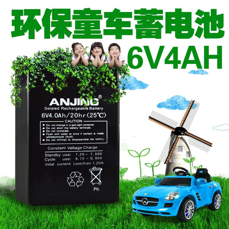 6V4AH童车蓄电池台称电子称电池儿童玩具车电动车6伏电瓶6V4.5AH