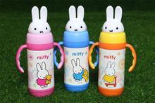 米菲吸管保温杯儿童保温水壶米菲头抽真空双耳吸管杯3510/3511