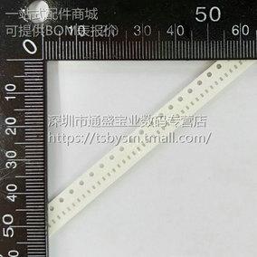 贴片陶瓷电容0402 2.7NF 272K 25V X7R 10%  50只