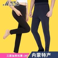 男女式修身驼绒棉裤加厚加绒羊毛裤中老年高腰大码打底保暖裤冬季