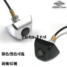 韩式螺杆通用倒车载前置侧视后视摄像头高清夜视可视影像防水镜头