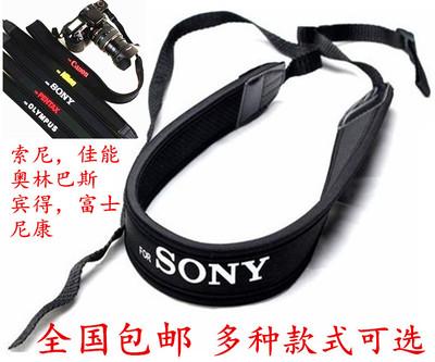 富士相机背带