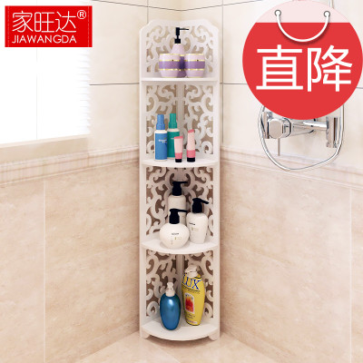 家旺达浴室卫生间洗手间厕所墙角转角防水三角形三脚收纳架置物架