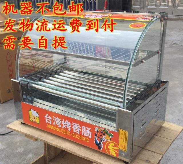 全自动大机箱热狗机机器烤箱热热电热香肠机带门中国大陆管商用
