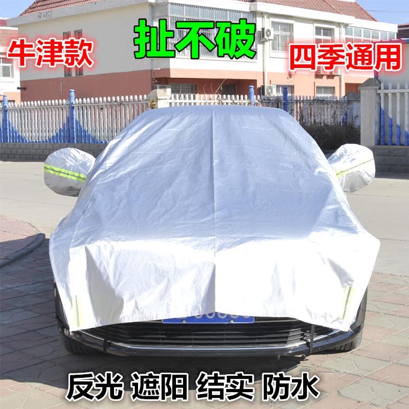牛津布防晒半罩车衣隔热汽车遮阳罩防霜雪车套大众途观朗逸半车罩