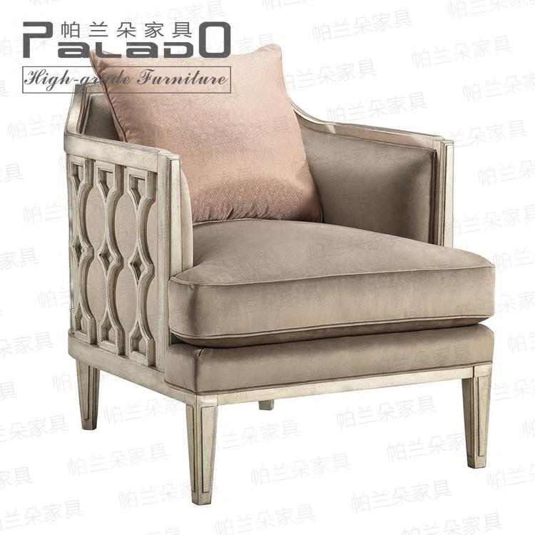 镂空单人沙发