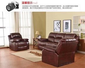 头等太空沙发舱 皮布艺多功能沙发椅组合套装客厅影院沙发包邮