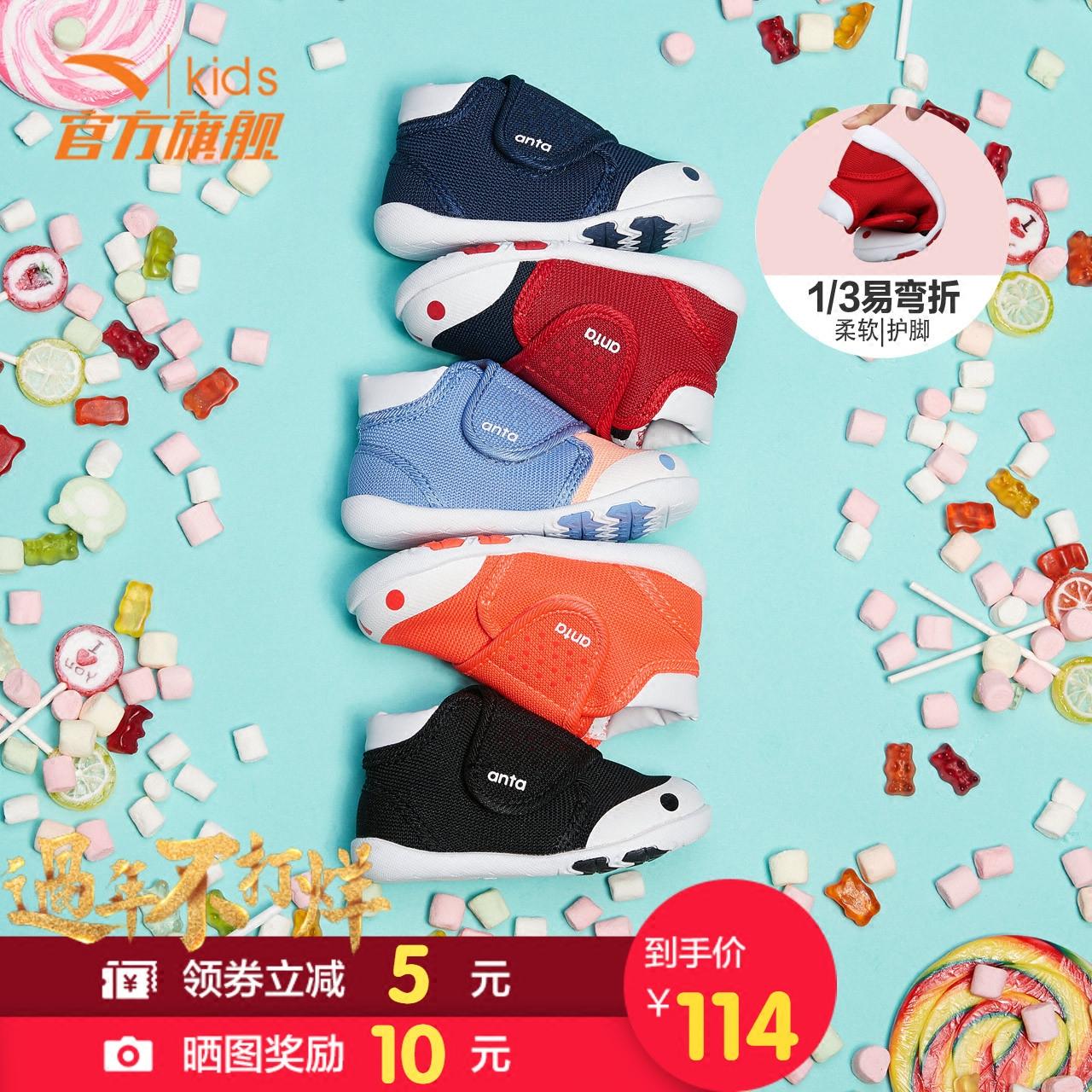 安踏童鞋儿童学步鞋男女童宝宝鞋子婴小童婴儿软底机能鞋0-3-5岁