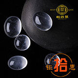 Dry Xing Cui ice species ring face can be made inlaid pendant Myanmar A goods jade egg noodles water foam jade ring face