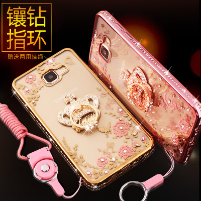 三星On5 2016版手机壳SM-G5700保护套sanxing 0n5软胶G5520透明Samsung on5挂绳g5700指环g5510