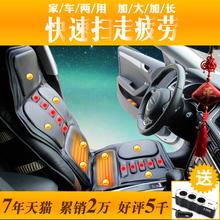 车载按摩器颈椎颈部腰部汽车用按摩坐垫靠垫椅垫加热全身多功能