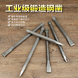 Tweezer cement chisel special steel flat head chisel-like punching chopping stone mason hammer stonemason hammer stone mason steel chisel brazing