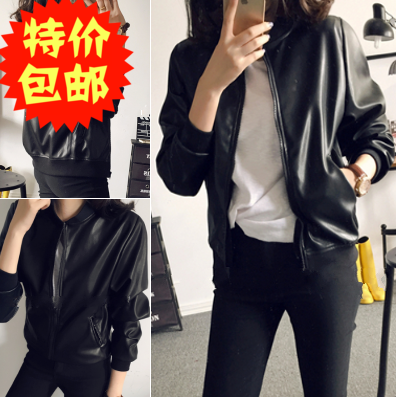 new women's 2018 fashion foreign pu leather jacket small collar collar