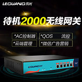 Leguang LG-WA2000N with machine 2000 gateway Gigabit main route AC unified manager