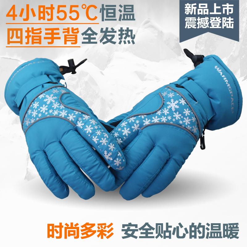 温倍尔电热手套