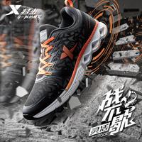 特步男鞋综训鞋2017品牌新款减震旋科技耐磨透气轻便网面室内健身
