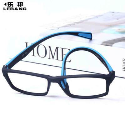 眼镜框男女圆脸近视眼镜架学生简约女生小脸不压鼻可配镜运动TR90