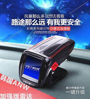 威仕特电子狗加强版安全预警仪GPS流动区间雷达测速一键自动升级销量排行
