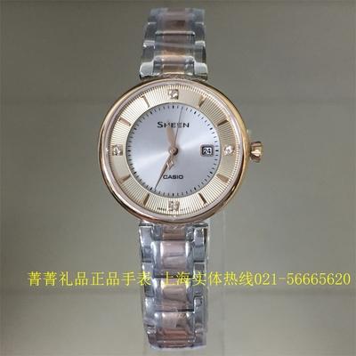 卡西欧手表女士时尚腕表SHE-4523SG-9A/PGL-7A/D-7A太阳能蓝宝石评价好不好