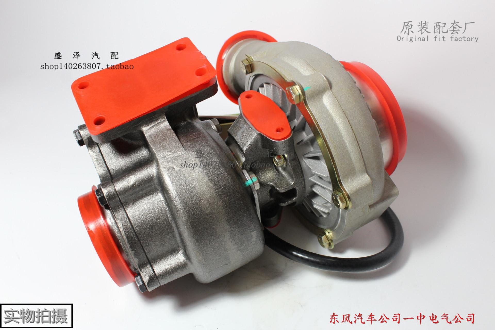 东风天锦康明斯210马力A3960860 4029160 4051229涡轮增压器HX35W