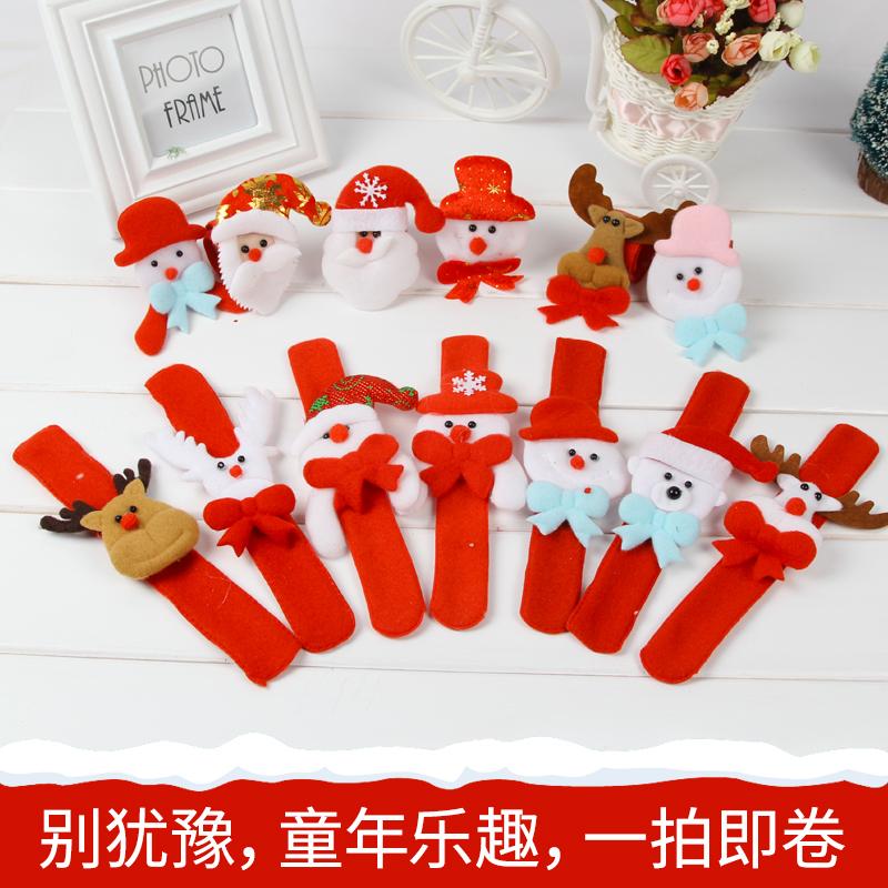 圣诞礼物儿童