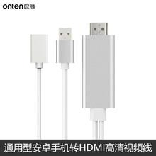 华为MATE8荣耀V8 p9手机HDMI高清连接投影仪VGA电视MateS同屏器线