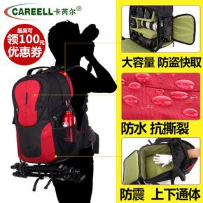 卡芮尔3018佳能专业大容量单反相机摄影包双肩多功能户外防盗背包