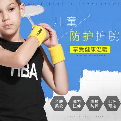 运动护腕护具排球儿童学生篮球男童女童小孩手腕护手碗毛巾保暖