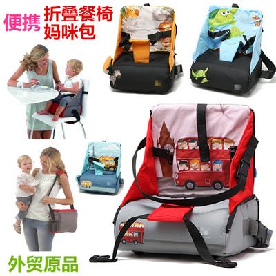 婴儿餐椅包儿童餐椅