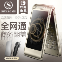 OUKI/欧奇 V6三姆斯全网通4G手机 电信双卡商务智能金属翻盖手机