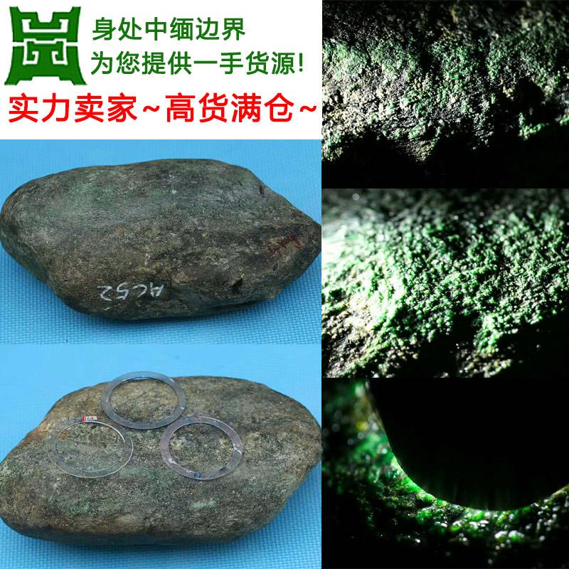 翡翠原石松花绿