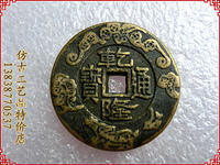 Ancient coins Lucky money [5507, Qianlong Tongbao] Rare variety
