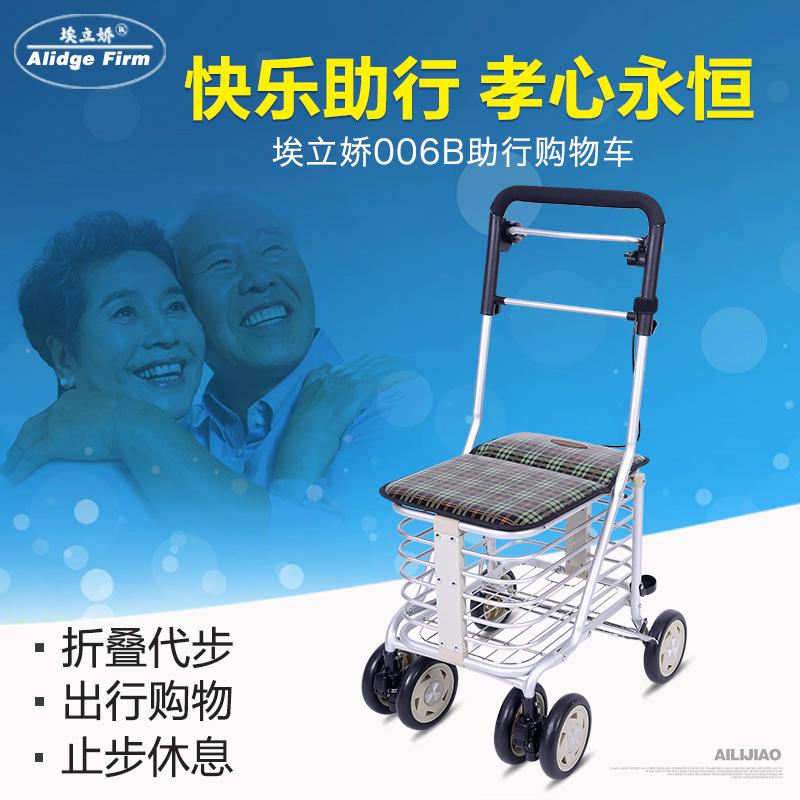 Скутеры для пожилых людей Артикул 544520053783