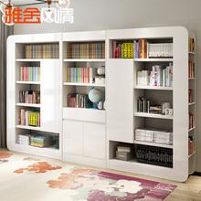 雅舍风情书柜书架自由组合白色书橱五门书柜储物装饰柜转角书柜
