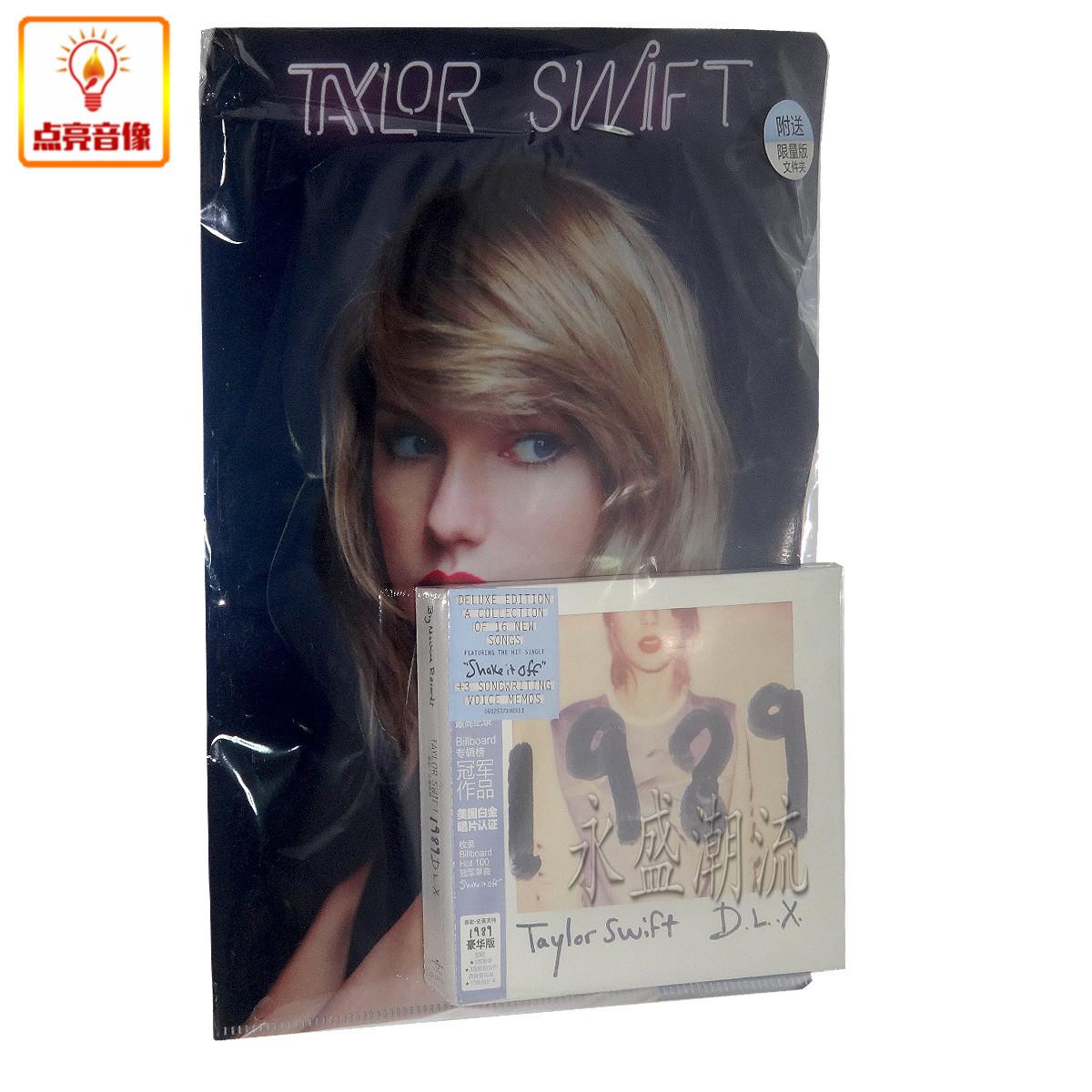 正版音乐 Taylor Swift 1989泰勒斯威夫特CD+13拍立得照片