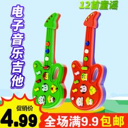 兒童吉他可彈奏迷你仿真初學者寶寶男孩玩具早教益智女孩