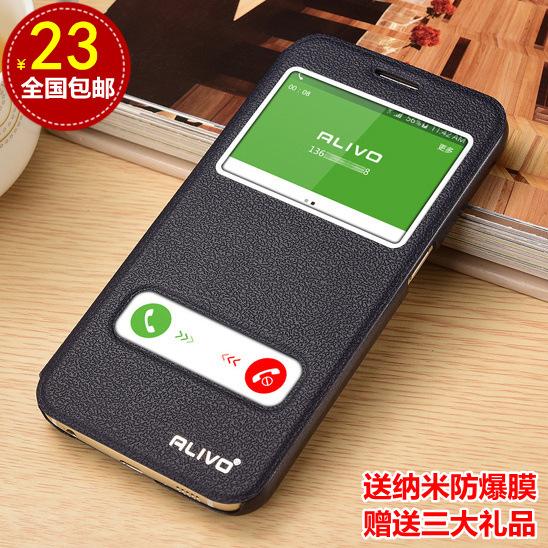 三星s5手机g9006v皮套
