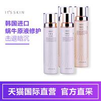 【直营】its skin伊思蜗牛滋润型柔肤水乳液 水乳套装 滋养修护
