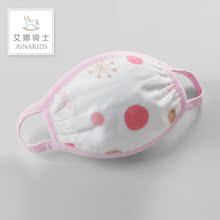 艾娜骑士 绢竹纱布婴儿口罩 儿童口罩 宝宝口罩 透气柔软