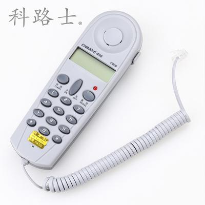 科路士原装正品中诺C019电话查线机电话测试器测线仪全网通用包邮