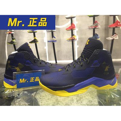 【国内现货】UA Curry 2.5库里2.5代篮球鞋1274425-400客场蓝
