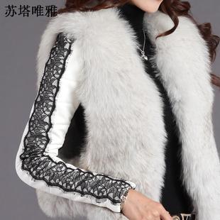 加厚皮袖打底衫拼接白色羽绒袖小衫高领针织毛衣女冬配皮草的内搭