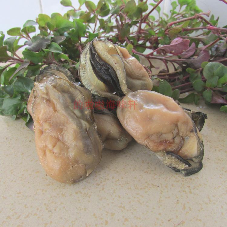 北海野生 淡晒大海蛎干 生蚝干 牡蛎干 海产干货 两件包邮