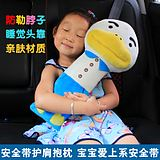 South Korea cute children's car seat belt shoulder cover lengthened plush lady cartoon car seat belt pillow